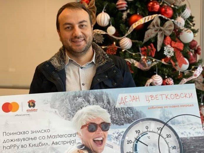 """НЛБ Банка ја додели главната награда за наградната игра """"Поинакво зимско доживување со Mastercard® haPPy во Кицбил, Австрија!"""""""